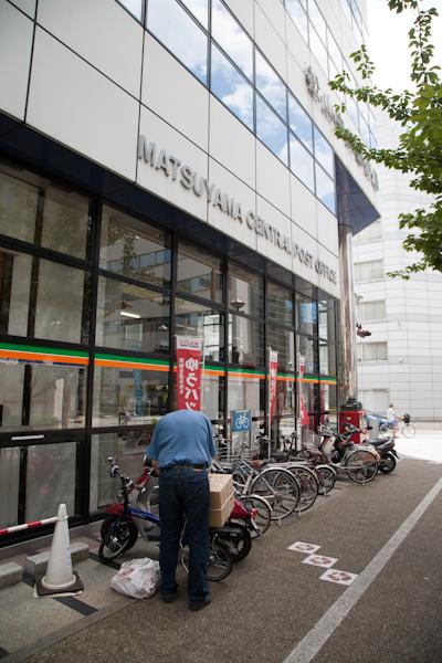 Matsuyama Main Post Office