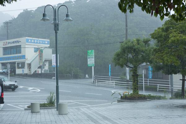 Kanaya-Regen