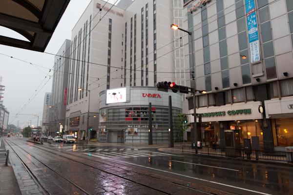 Matsuyama-Regen
