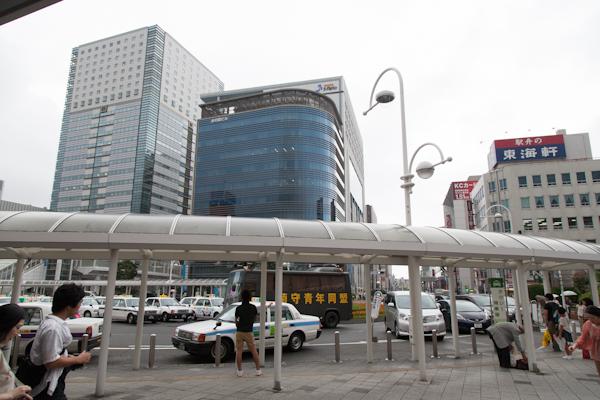 Shizuoka-Ekimae