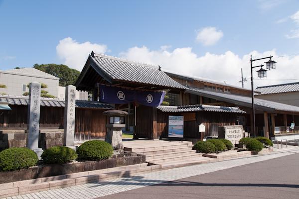 Tokaido-Hiroshige-Museum