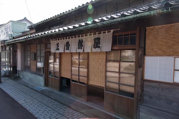 Yui - Haus