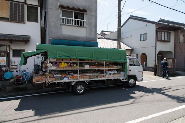 Yui - Markt