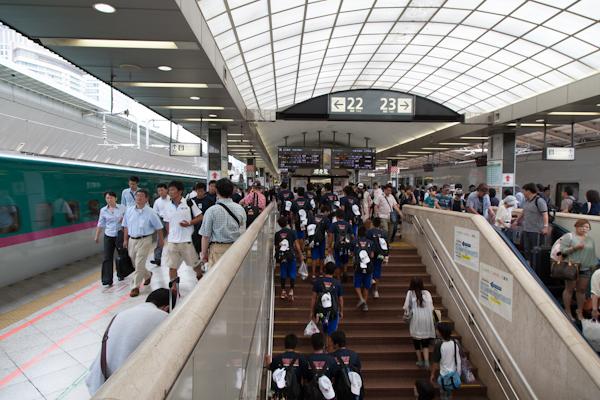 Tokyo Eki 2