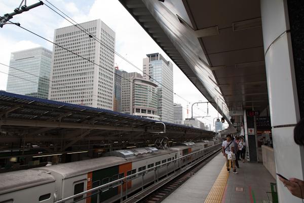 Tokyo Eki