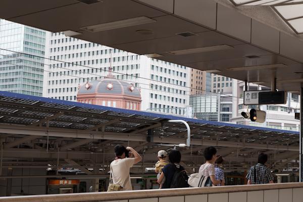 Tokyo Eki 5