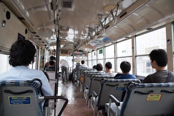 Aomori-Bus