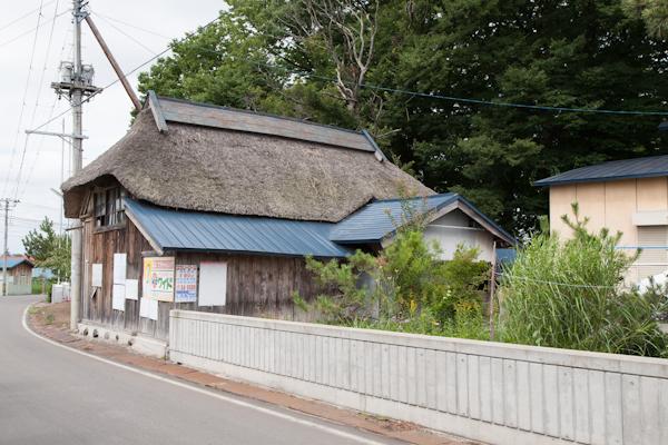 Goshogawara-Haus mit Strohdach