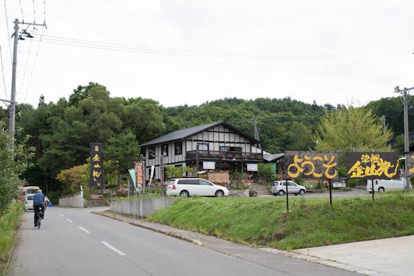 Kanayama Pottery