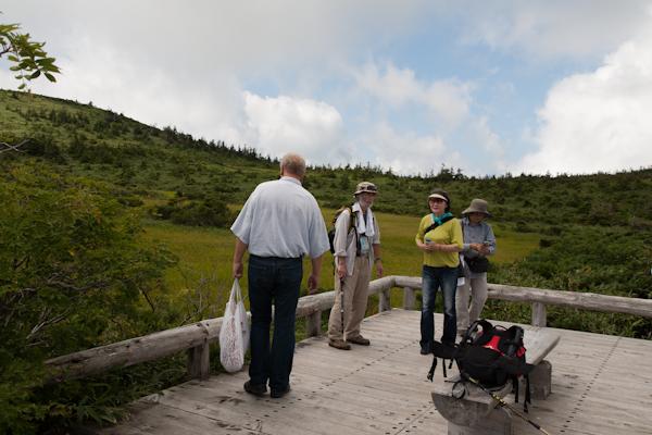 Hakkoda-Wetlands Plattform