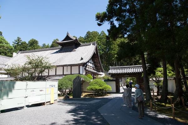 Zuiganji-Nebengebäude