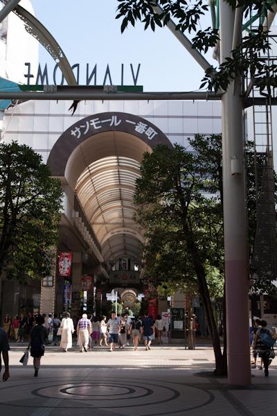 Sendai Shopping Mall