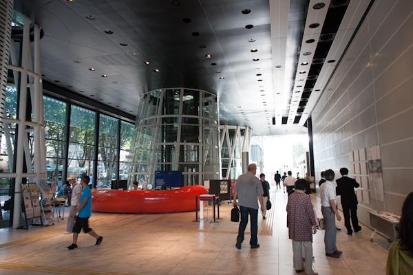 Mediatheque - Foyer