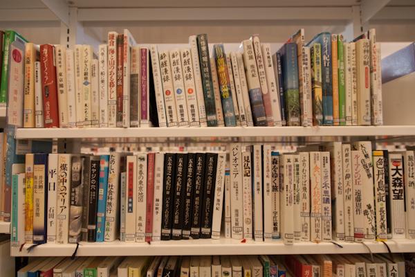 Sendai - Mediatheque Bücher