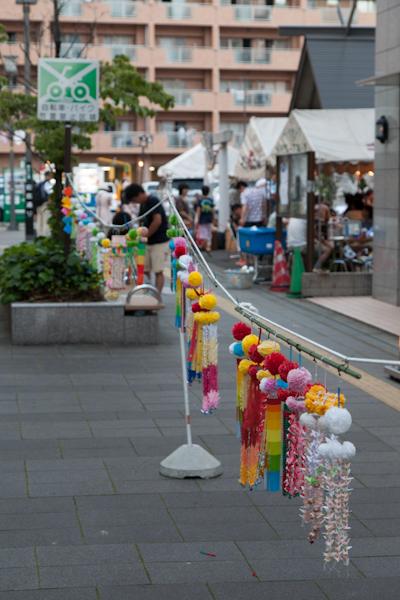 Sendai - Quartiersfest